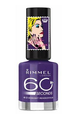 Rita Ora for Rimmel London Makeup Collection 8