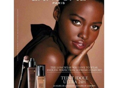 Lupita Nyong'o Shines In New Lancôme Advertorial