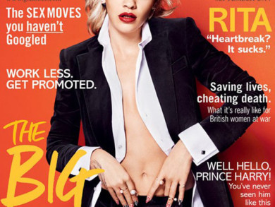 Cover Girl - Rita Ora Poses For Glamour Magazine UK September 2014 Issue